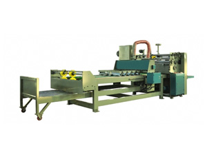 ZX-1300-A Semi Automatic Carton Pasting Machine